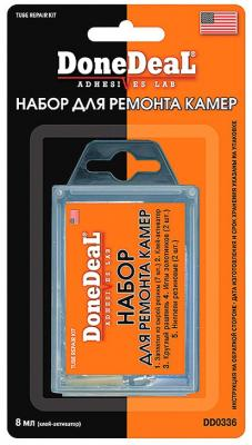 Набор для ремонта камер Done Deal DD 0336 инструмент для ремонта бескамерных шин done deal dd 0344