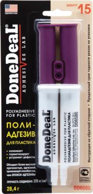 Полиадгезив для пластика Done Deal DD 6580