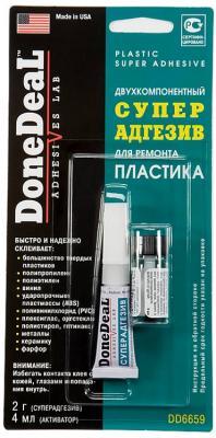 Суперадгезив для пластика Done Deal DD 6659 набор для ремонта бескамерных шин done deal dd 0324