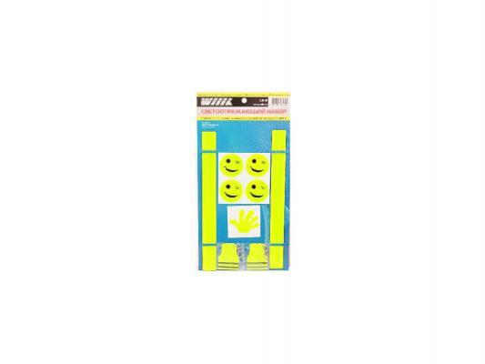 Элемент светоотражающий Wiiix LS-5