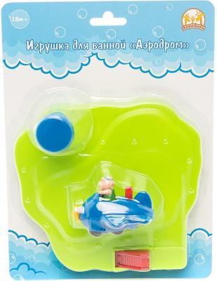 Заводная игрушка для ванны Жирафики Плавающий аэродром 681123 в ассортименте игрушка жирафики аэродром 681123
