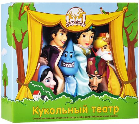 Кукольный театр Алладин 7 кукол Жирафики 68349