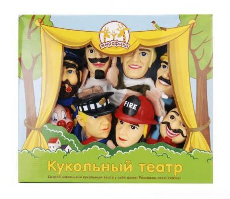 Игровой набор Жирафики Кукольный театр - Профессии от 3 лет 8 предметов 68350