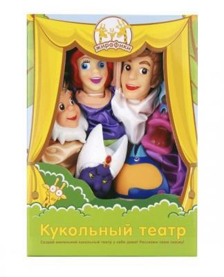 Игровой набор Жирафики Кукольный театр - Русалочка от 3 лет 6 предметов 68343