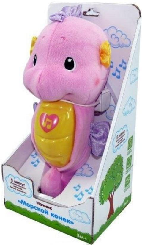 Игрушка-ночник Жирафики Морской конек (музыкальный розовый) 626711