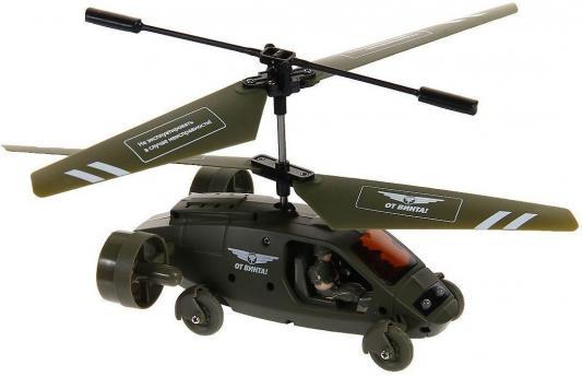 Вертолёт на радиоуправлении От Винта Fly-0231 пластик от 7 лет зелёный 87228 флаер на ик управлении от винта футбольный мяч белый от 7 лет пластик fly 0241