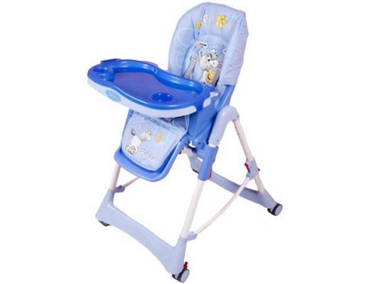 Купить Стульчик для кормления Jetem Piero Fabula Horse (blue)