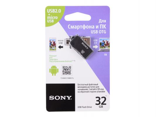 Флешка USB 32Gb SONY USM32M1 черный
