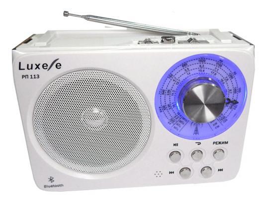 цена на Радиоприемник Сигнал Luxele РП-113 белый