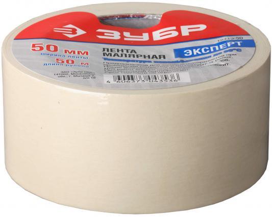 Купить Лента Зубр Эксперт малярная креповая 48ммх50м 12115-50