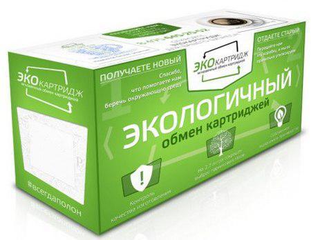 Купить Картридж Eco cartridge CF280A для LJ Pro M401/M425 2700стр черный PH280C