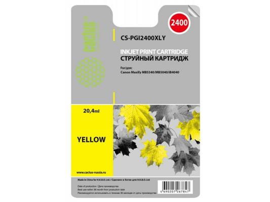 Картридж Cactus CS-PGI2400XLY для Canon MAXIFY iB4040/МВ5040/МВ5340 желтый картридж для струйных аппаратов canon pgi 2400xl c для maxify ib4040 мв5040 и мв5340 голубой 9274b001 9274b001