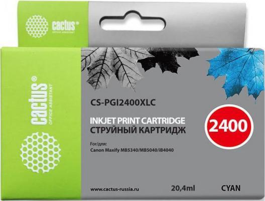 Картридж Cactus CS-PGI2400XLC для Canon MAXIFY iB4040/МВ5040/МВ5340 голубой картридж для струйных аппаратов canon pgi 2400xl c для maxify ib4040 мв5040 и мв5340 голубой 9274b001 9274b001