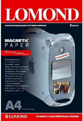 Бумага Lomond A3 660г/м2 2л 2020348