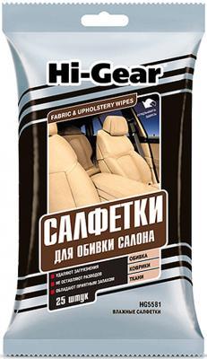 Салфетки для обивки салона Hi Gear HG 5581 салфетки для устранения резких запахов hi gear hg 5584