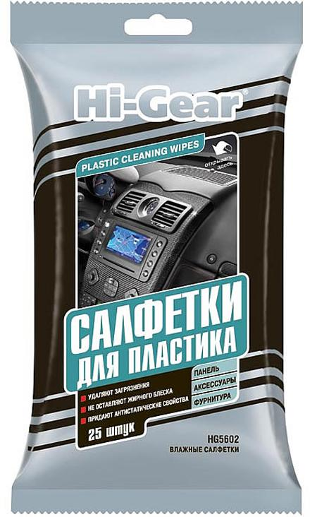 Салфетки для пластика Hi Gear HG 5602