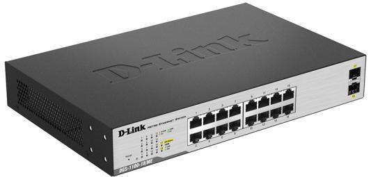 Коммутатор D-LINK DGS-1100-18/ME/B1A управляемый 16 портов 10/100/1000Base-T 2xSFP