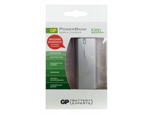 Портативное зарядное устройство GP GPFN05MSE-2CRB1 5200mAh USB серебристый