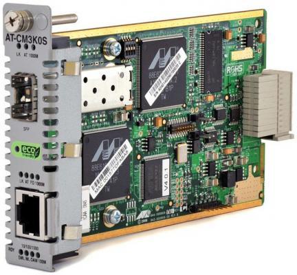 цена на Модуль Allied Telesis AT-CM3K0S