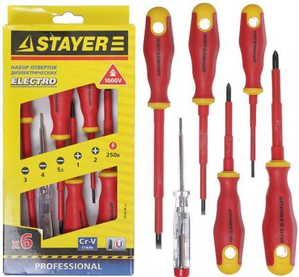 Набор отверточный Stayer Electro 6шт 25145-H6 z01