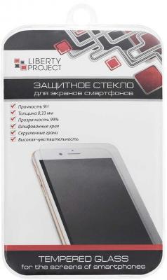 Защитное стекло LP для Samsung Note 5 (5,7) Tempered Glass 0,33 мм 9H 0L-00002536