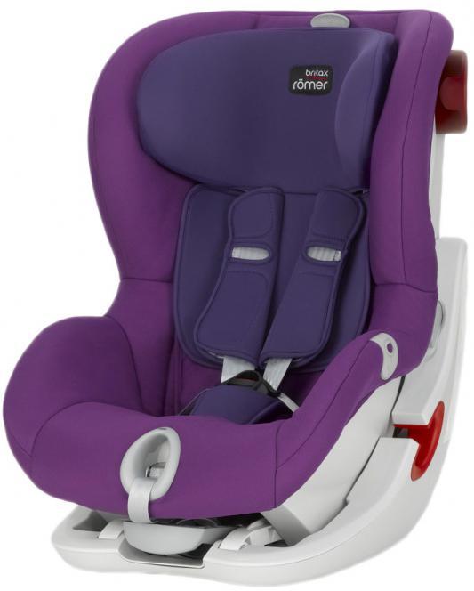 Автокресло Britax Romer King II LS (mineral purple trendline) britax römer автокресло britax romer versafix 9 18 кг steel grey