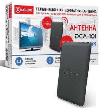 Антенна D-Color DCA-101 комнатная