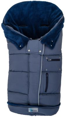 Флисовый конверт Altabebe Clima Guard (grey blue-navy blue)