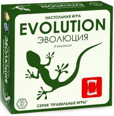 Настольная игра Правильные игры стратегическая Эволюция 13-01-01 настольная игра правильные игры 10 01 07 загадка леонардо подарочный набор