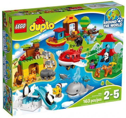 Конструктор Lego Duplo Вокруг света: В мире животных 163 элемента 10805 lego duplo конструктор гоночный автомобиль 10589