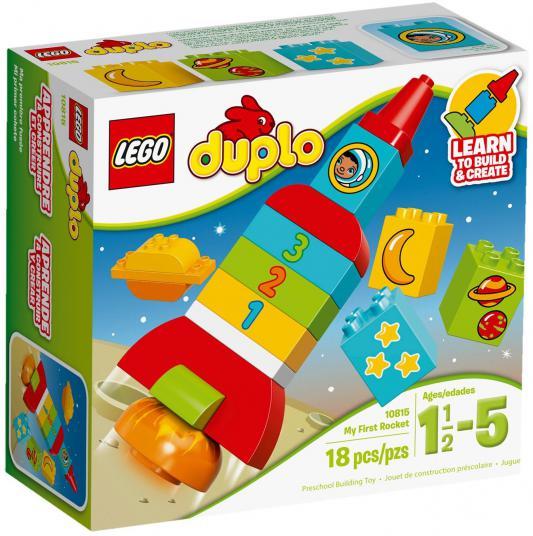 Конструктор Lego Duplo Моя первая ракета 18 элементов 10815