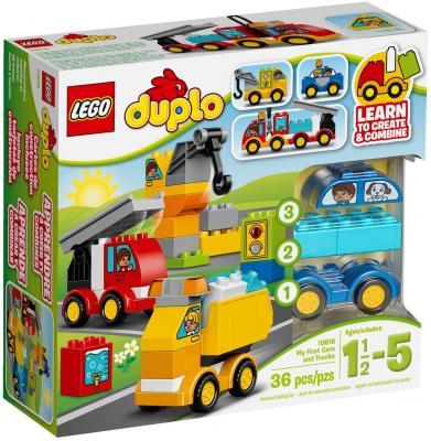 Конструктор LEGO Duplo Мои первые машинки 36 элементов 10816