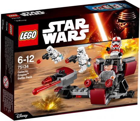 Конструктор Lego Star Wars Боевой набор Галактической Империи 109 элементов 75134