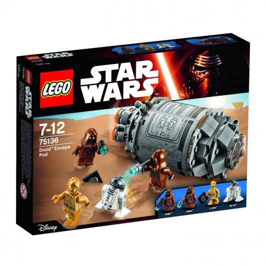 Конструктор Lego Star Wars Спасательная капсула дроидов 197 элементов 75136