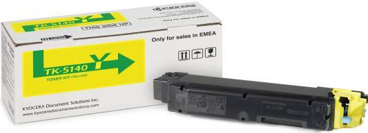 Картридж Kyocera Mita TK-5140Y для Kyocera ECOSYS P6130cdn ECOSYS M6030cdn ECOSYS M6530cdn 5000 Желтый TK-5140Y 1T02NRANL0 цены онлайн