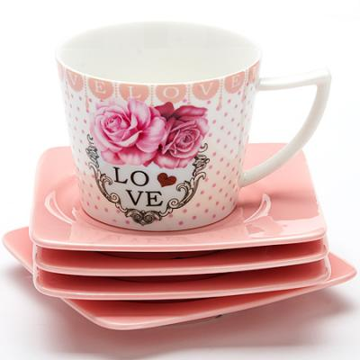 Чайный набор Loraine LR-24697 розовый 0.23 л керамика