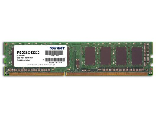 Оперативная память 8Gb PC3-10600 1333MHz DDR3 DIMM Patriot PSD38G13332 jzl 1 35v low voltage ddr3l 1333mhz pc3 10600s 8gb ddr3 pc3 10600 1333 1066 mhz for laptop notebook sodimm ram memory sdram