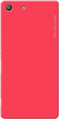 Чехол Deppa Air Case и защитная пленка для Sony Xperia M5, красный 83207 стоимость