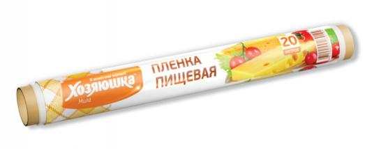 все цены на Пленка пищевая Хозяюшка Мила 09002