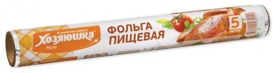 Фольга пищевая Хозяюшка Мила 09003-60 салфетка бытовая хозяюшка мила 04001 мила 04001