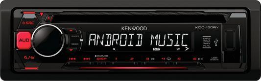 Автомагнитола Kenwood KDC-150RY USB MP3 CD FM RDS 1DIN 4х50Вт черный автомагнитола kenwood ddx9716btsr 7 800х480 usb mp3 cd dvd fm rds 2din 4x50вт черный