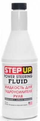 Жидкость для гидроусилителя руля Hi Gear SP 7030 STEP UP powersoft step up card