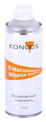 Баллон с сжатым воздухом Konoos KAD-520F 520 мл