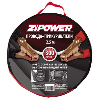 Провода-прикуриватели Zipower PM 0505 Zipower PM 0505
