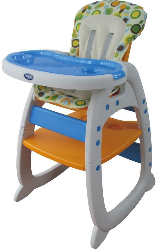 Стульчик для кормления Baby Care O-Zone (orange)