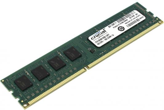 Оперативная память 4Gb (1x4Gb) PC3-12800 1600MHz DDR3L DIMM CL11 Crucial CT51264BD160B(J)