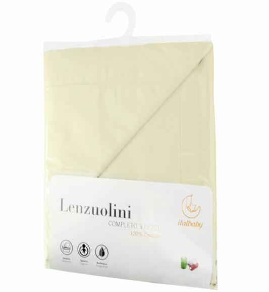 Сменное постельное белье Italbaby Lenzuolini (beige/020.1010-5)