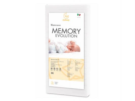 Матрас 63x125см Italbaby Memory Evolution (010.7020) матрас 63x125см italbaby supersoft 010 0920