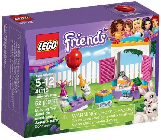 Конструктор Lego Подружки День рождения: Магазин подарков 52 элемента 41113