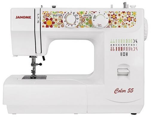 Швейная машина Janome Color 55 белый